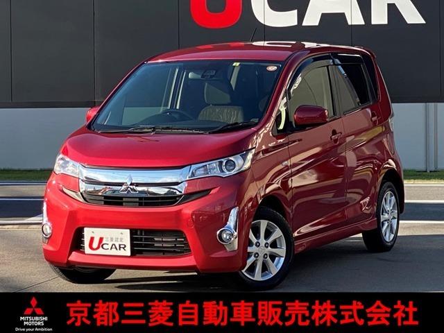 京都三菱自動車クリーンカーの豊富な在庫から、貴方にピッタリの一台をご提案させていただきます!