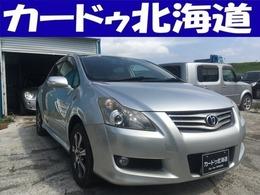 トヨタ ブレイド 2.4 G 4WD バックカメラ・プッシュスタートHDDナビ