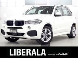 BMW X5 xドライブ 35d Mスポーツ 4WD 7人乗 黒革シート ACC アダプティブLED