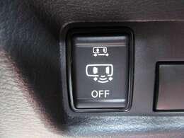 両手が塞がっているときに便利なハンズフリーオートスライドドアも装備!足で開閉可能です♪