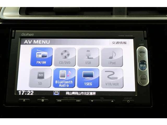 ワンセグテレビ、DVD、CDなどなどが再生可能です。しかもBluetoothオーディオにも対応しております。素晴らしいですね。