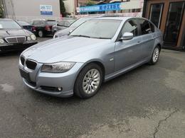 BMW 3シリーズ 320i ハイラインパッケージ ベージュレザーサンルーフナビETC