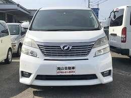 当社は総額表示店です。陸送費以外の諸費用は一切頂きません。富山県、石川県、近隣県には陸送費サービスを実施しております。