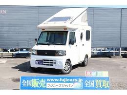 三菱 ミニキャブトラック キャンピング テントムシ 2WD ポップアップルーフ ソーラーパネル