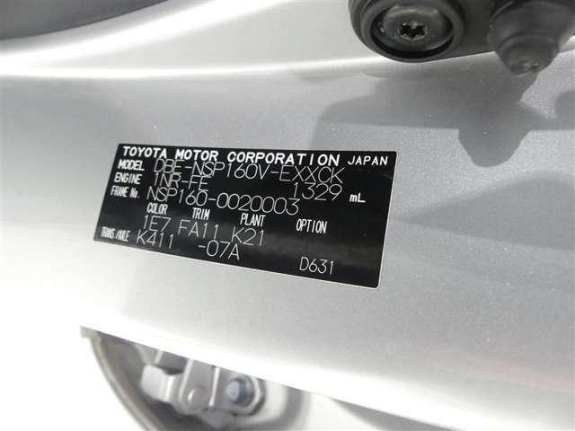 ☆ピン♪ときたら今すぐTELを。お車の細かい状態はお問い合わせ下さいね!