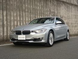 BMW 3シリーズ 320i ラグジュアリー 地デジ バックカメラ 純正17A/W 記録簿