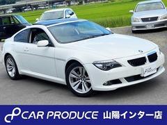 BMW 6シリーズ の中古車 630i 岡山県赤磐市 75.0万円