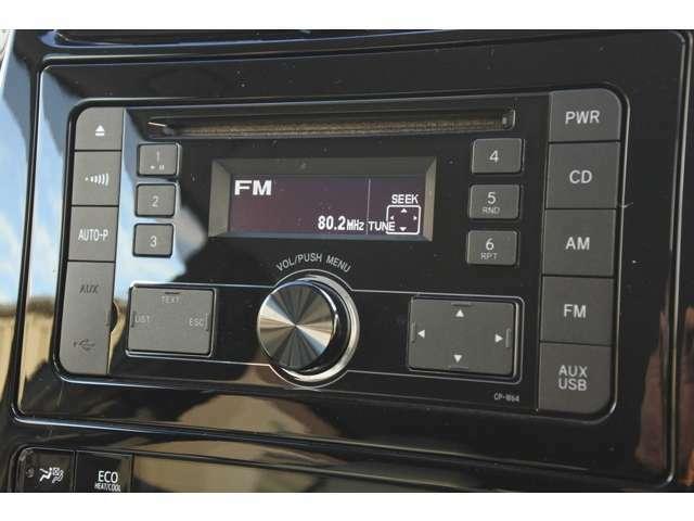 こちらのお車にはオーディオがついております!!CD等が使えます!!お電話での問い合わせは0066-9711-135728(無料)です♪お気軽にどうぞ♪♪