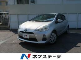 トヨタ アクア 1.5 S 純正SDナビ・ハイブリッド・ETC・ABS