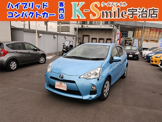 当店「モータス」では軽自動車をオールメーカー200台展示している京都でもトップクラスのお店です!明るく楽しいスタッフとの商談はきっとご満足いただけるはずですよ!是非一度ご来店くださいませ!!