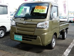 ダイハツ ハイゼットトラック 660 スタンダード 3方開 4WD