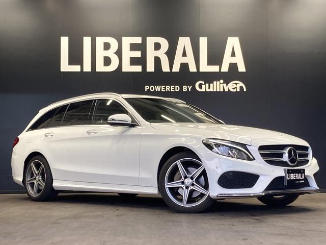 LIBERALA前橋へようこそ。私どもの車両をご覧頂き有難うございます。輸入車専門店「LIBERALA」。安心してお乗りいただける輸入車を全国のお客様にご案内、ご提供しております。お気楽にご連絡下さい(027-210-5301)