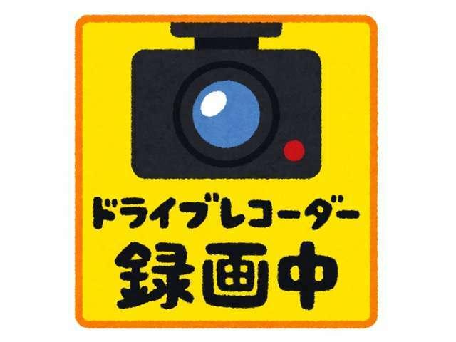 Aプラン画像:ドライブレコーダー前後タイプ!日本製!!