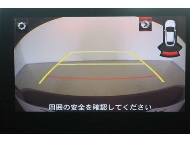 【マツダコネクト・衝突軽減ブレーキ・LEDヘッドライト・スマートキー・純正アルミホイール】純正メモリーナビ・バックカメラ・フルセグTV・DVD再生・Bluetooth・ETC・ドライブレコーダー