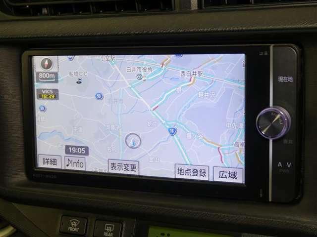 ★地上デジタル(フルセグ)対応メモリーナビ(SD)です。TVも鮮明画像で貴方のドライブを、しっかりサポートします。