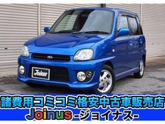 スバル プレオ の中古車 660 LS 千葉県白井市 1.0万円