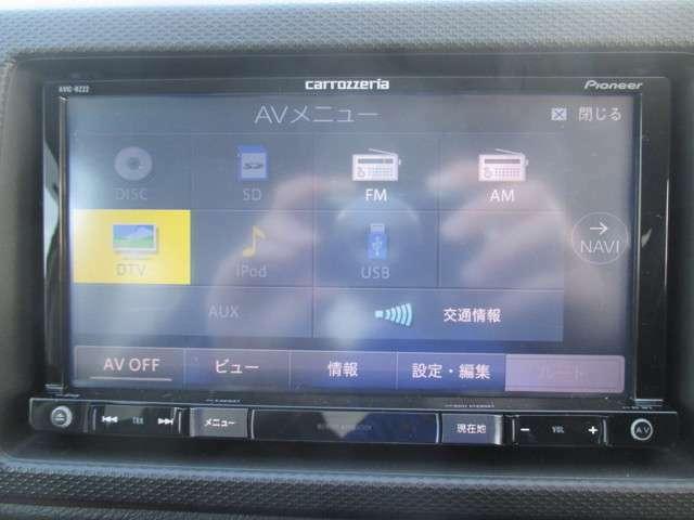 社外SDナビです!道案内はこちらにお任せ☆フルセグTV・ブルートゥース機能はもちろんCD・DVD再生もできちゃいます!ドライブが楽しくなりますね♪