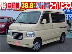 ホンダ バモスホビオ の中古車 660 G 4WD 鳥取県鳥取市 59.8万円
