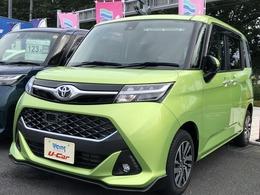 トヨタ タンク 1.0 カスタム G S 禁煙車 9インチナビ 7000km