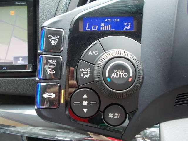 車内の温度を常に快適に保ってくれます☆
