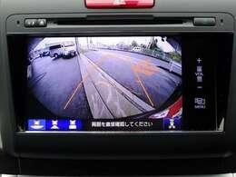 ◆バックカメラ ◆純正メモリーナビ(DVD・CD・CDリッピング・BT) ◆フルセグTV