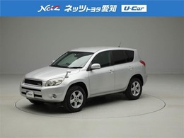 トヨタ RAV4 2.4 G