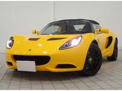 ロータス エリーゼ の中古車 スポーツ220 埼玉県所沢市 537.9万円