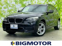 BMW X1 xドライブ 28i Mスポーツパッケージ 4WD メモリーナビ/HIDヘッドライト/ETC