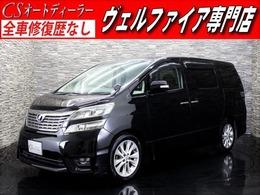 トヨタ ヴェルファイア 3.5 Z Gエディション プレミアムサウンド/エグゼクティブシート