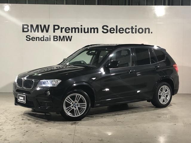 BMW認定中古車1年保証 走行距離無制限 全国の正規ディーラーで保証修理を受けられます。エマージェンシーサービスも付帯され万が一の故障にもレッカー等のサービスを受けられます。