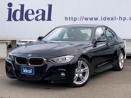 BMW 3シリーズ 320i Mスポーツ 純正ナビ キセノン  Bカメラ ACC インテリS