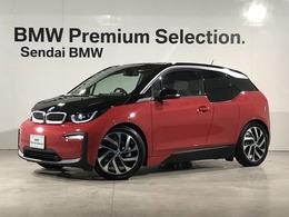 BMW i3 スイート レンジエクステンダー装備車 2年保証 120Ah