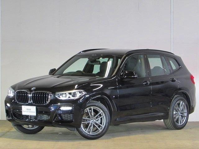 ●認定中古車保証●  ★Ibaraki BMW BPS土浦:0066-9711-270651