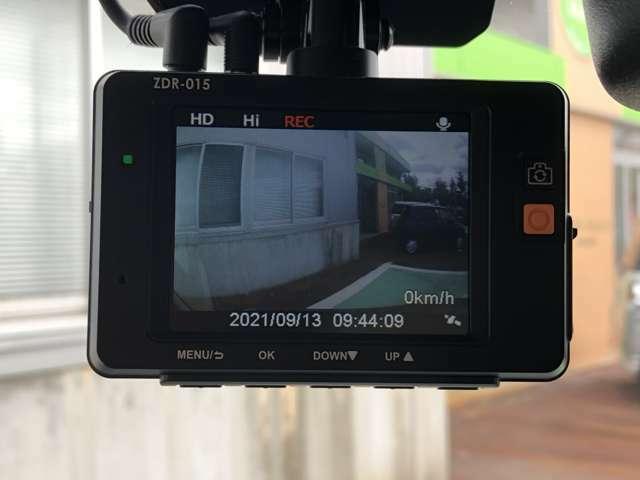 前後ドライブレコーダー装備♪映像と音声を記録してくれるドライブレコーダーは、事故の際に確かな証拠能力を発揮してくれます。