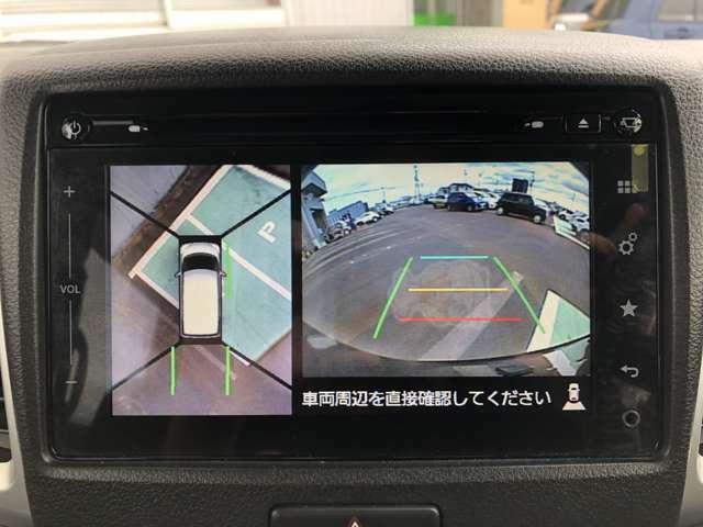 【全方位カメラ】車両周辺をカメラ映像で確認できる機能!全周囲カメラ!駐車が苦手な方にも心強い機能です♪