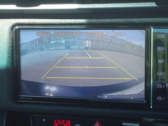 バックカメラ!簡易見積り実施中!群馬県以外のお客様の登録費用も概算で入っているので分かりやすい!無料見積りをクリックで30分以内にご希望のお車のお見積りが届きます!是非お気軽に!