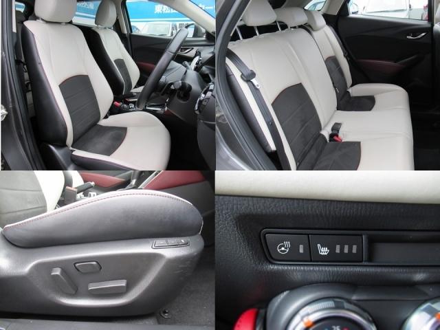 快適装備も充実してます。お好みのシートポジションに合わせることが出来る電動パワーシート!寒い時期に快適なシートヒーター&ステアリングヒーターも装備!