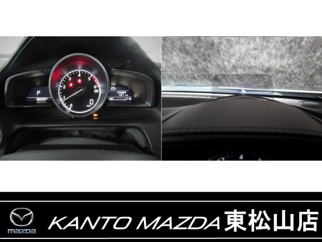 視覚的に情報を認識しやすい&カッコイイ!アクティブドライビングディスプレイが運転をサポートしてくれます★