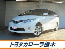 トヨタ エスティマハイブリッド 2.4 G 4WD 両側電動SD 記録簿 ワンオーナー