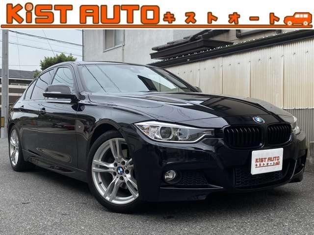 BMW 3シリーズが入荷です★黒Mスポーツ★2000cc★車検令和5年3月★TEL082-871-3200