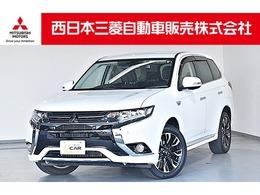 三菱 アウトランダーPHEV 2.0 G ナビパッケージ 4WD ロックフォードS・AC100V電源(1500W)