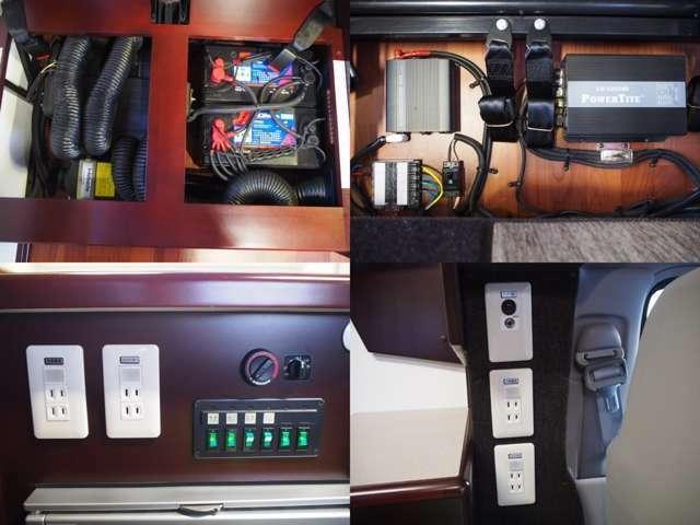 ツインサブバッテリー FFヒーター 外部充電 各種スイッチ