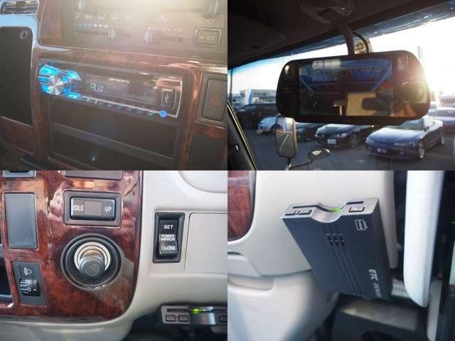 社外オーディオ ルームミラー型バックモニター ETC