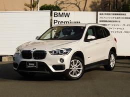 BMW X1 xドライブ 18d 4WD ナビBカメラ・17AW・全国1年保証付き