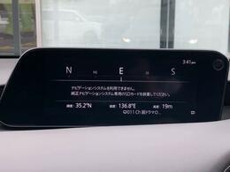 マツダコネクトの8.8インチワイドセンターディスプレイです。『Android Auto』『Apple CarPlay』や独自のコネクテッドサービスに対応したインターフェイスシステムです。ナビSDはあり