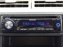 使い易いCDが再生できるステレオは音質も良好です!長時間のドライブもお気に入りの音楽が有れば楽しくドライブできちゃいますね。でも、安全の為にも音量は控えめに。