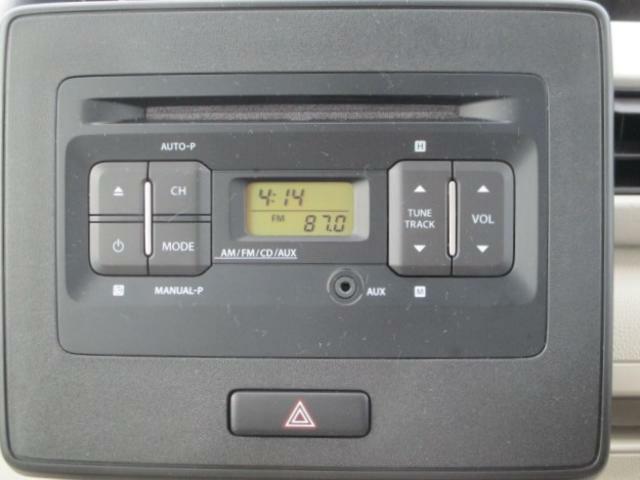使いやすさにこだわったCDプレーヤー[AM/FMラジオ付]★ナビ変更など気軽にお申し付けください