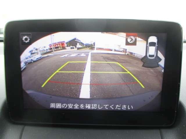 その他気になる箇所が御座いましたら、車両の脇からお電話にて状態をお伝えさせて頂く事も可能ですし、直接追加の写真をお送りさせて頂く事も可能です。