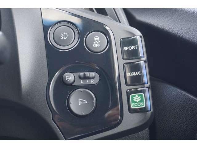 走行モードをボタン一つで、スポーツ・標準・エコと手軽にチェンジ! シーンに合わせてぜひどうぞ!
