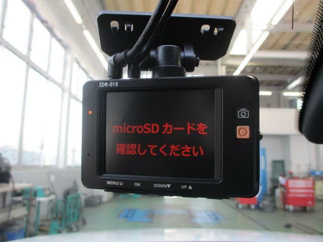 前後ドライブレコーダーも装備しています。万一の事故の際、録画映像が役に立つこともございます。